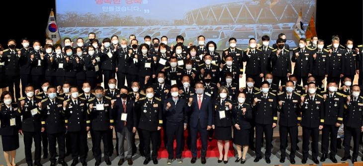 1109-8경북도,'도민의 안전, 행복한 경북'119가 함께 하겠습니다.jpg