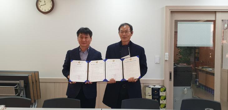 1203-10경북도, 샤인머스켓 칼라차트 개발해 수출 경쟁력 높인다(칼라차트_기술이전).jpg