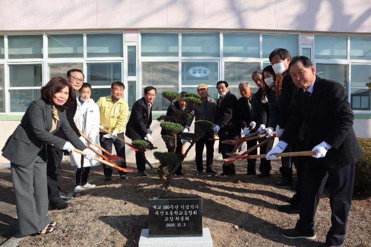 1204-14옥산초, 개교 100주년 기념행사 개최.JPG