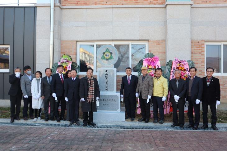1204-14옥산초, 개교 100주년 기념행사 개최1.JPG