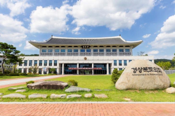 1211-22경북도의회 예결특위, 2021년도 예산안 심사 마무리.jpg