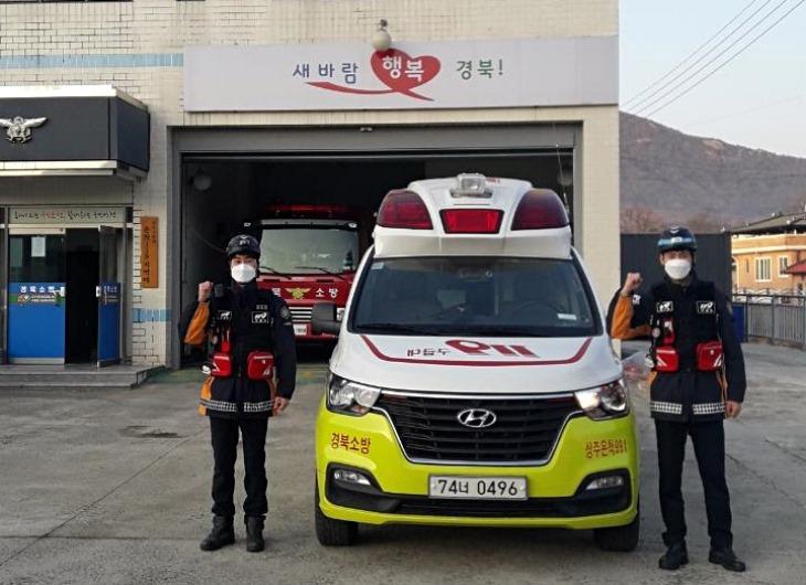 0104-9상주소방서, 119구급대 연탄가스 중독 일가족 4명 생명 살려.JPG