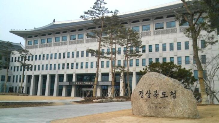 0106-6경북도, 올 해 농사 시작.. 농촌인력 수급 선제 대응.jpg