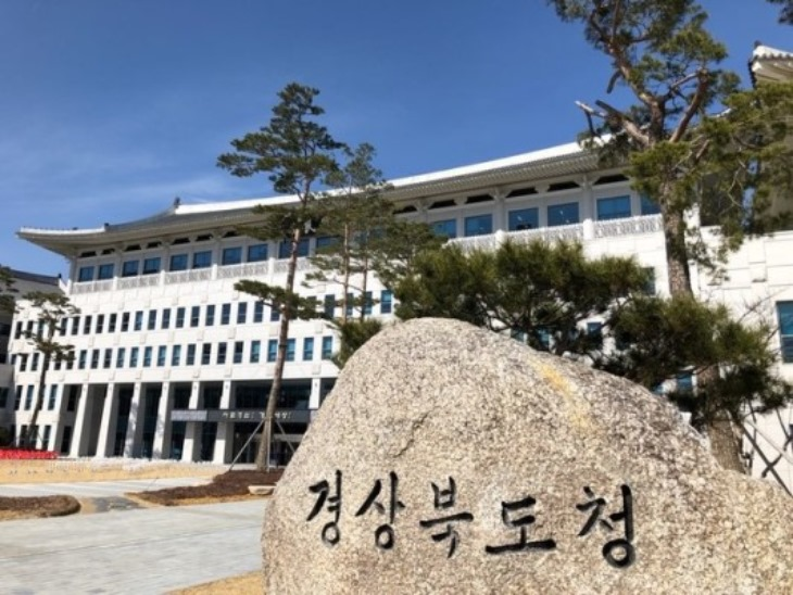 0107-5경북도, 지역균형발전 위해 785억원 투입한다..jpg