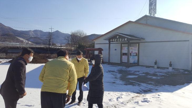 [모동면]교회·성당 등 모든 종교시설 점검2.JPG