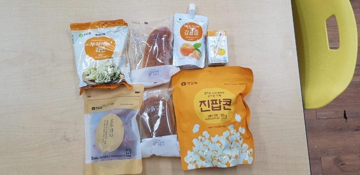 상주 화북초-우복 꾸러미 선물 1.jpg