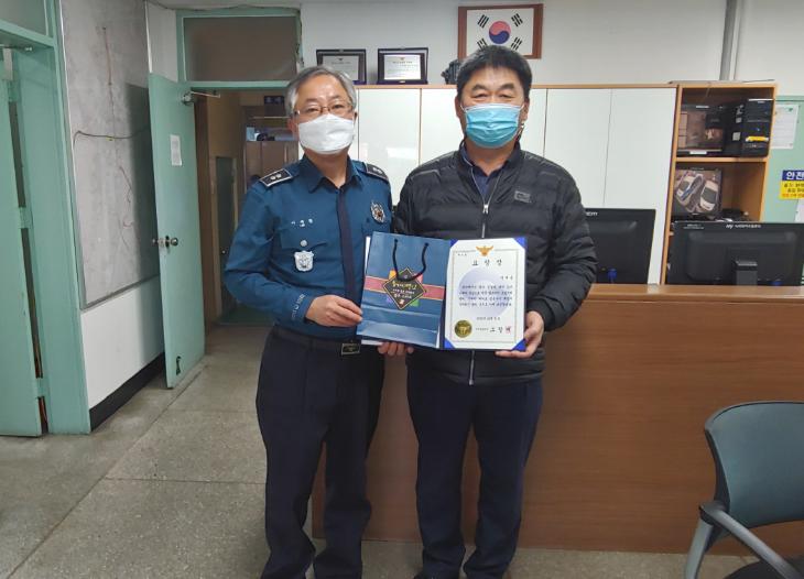 0108-6보이스피싱 예방 기여 민간인 표창 수여.png